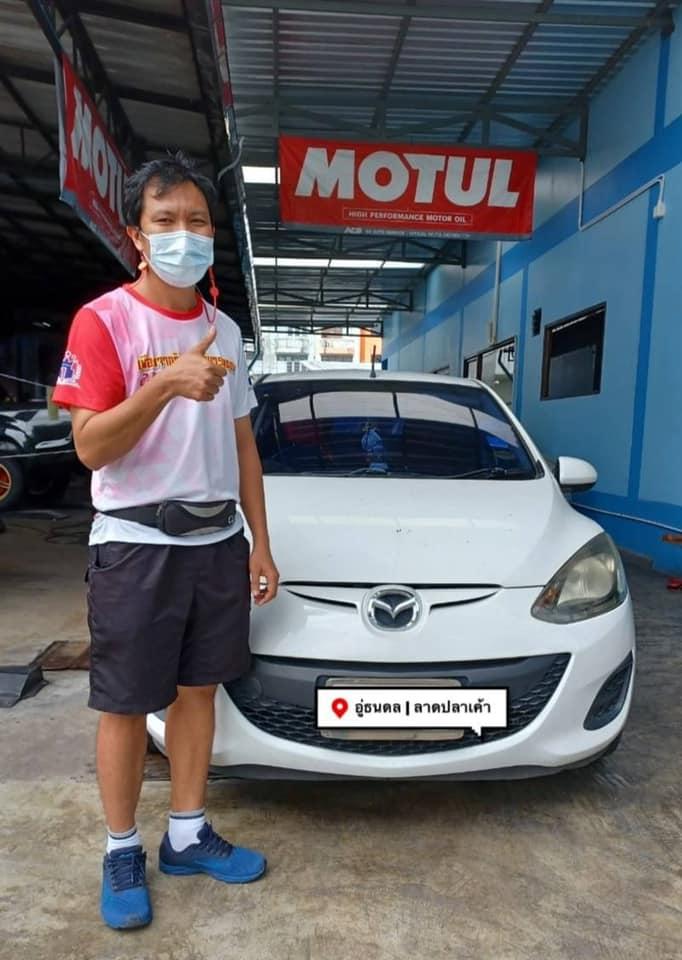 Mazda2เครื่องยนต์สั่น สะดุด เดินไม่เรียบ วิ่งอืด เร่งไม่ขึ้น กินเชื้อเพลิง จุดเกิดเหตุ สังเกตุได้ บางครั้งไฟรูปเครื่องยนต์โชว์